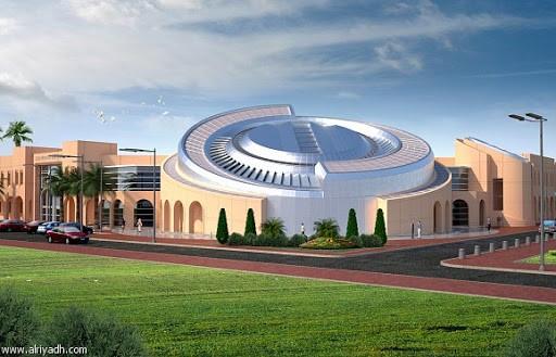 كلية الهندسة جامعة الملك فيصل مجموعة ناجى بوسرور